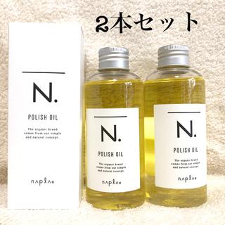 NAPUR - ナプラ N. エヌドット ポリッシュオイル 150ml