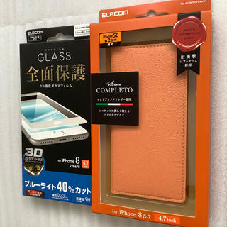 ELECOM - iPhone SE2 8 7 手帳型ケース & 3D 強化 ガラス フィルム 白