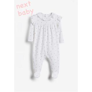 ネクスト(NEXT)の新品 ♡ next baby ホワイト - 花柄 べロア スリープウェア(ロンパース)