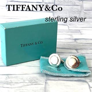 ティファニー(Tiffany & Co.)のレア ティファニー  スターリング カフス  カフリンクス(カフリンクス)
