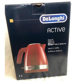 デロンギ(DeLonghi)の未使用品 ⭐︎ デロンギ 電気ケトル アクティブ(電気ケトル)
