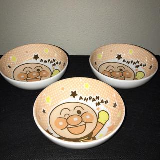 アンパンマン(アンパンマン)のアンパンマン   小鉢❣️(食器)