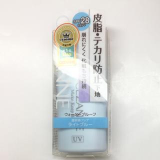 セザンヌケショウヒン(CEZANNE(セザンヌ化粧品))のCEZANNE 皮脂テカリ防止下地 ライトブルー(化粧下地)