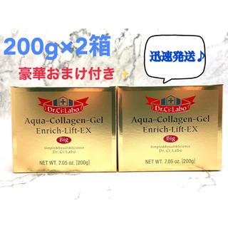 ドクターシーラボ(Dr.Ci Labo)のドクターシーラボ  アクアコラーゲンゲル エンリッチリフトEX 200g×2箱(オールインワン化粧品)