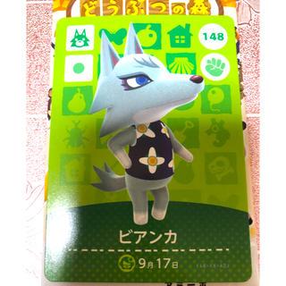 Nintendo Switch - どうぶつの森 amiiboカード ビアンカ 国内版