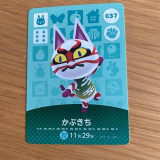 どうぶつの森 amiiboカード かぶきち