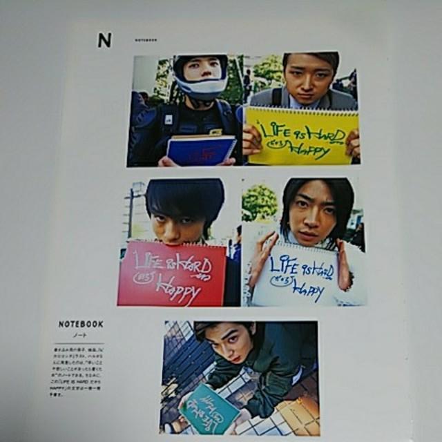 嵐(アラシ)の希少!嵐[2004年ピカンチノートセット] エンタメ/ホビーのタレントグッズ(アイドルグッズ)の商品写真