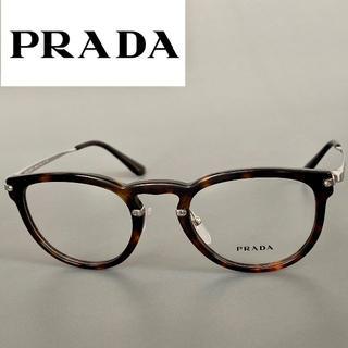 PRADA - PRADA【未使用】プラダ VPR02V ブラウン べっ甲 ボストン メガネ