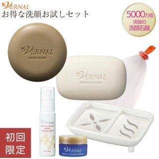 VERNAL - VERNAL パッと白洗顔セット