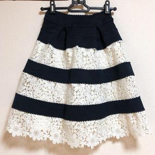 ミーア(MIIA)のMIIA♡ボーダーフラワータックスカート(ひざ丈スカート)