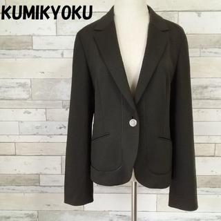 クミキョク(kumikyoku(組曲))の【人気】組曲 1ボタン ジャケット ロイヤルボタン カーキ サイズ6 レディース(テーラードジャケット)