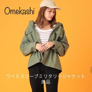 ミスティック(mystic)のmystic Omekashi カーキジャケット(ミリタリージャケット)