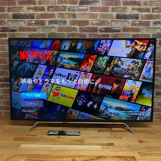 東芝 - 東芝 50V型 4K 液晶テレビ REGZA 50Z20X タイムシフト機能付