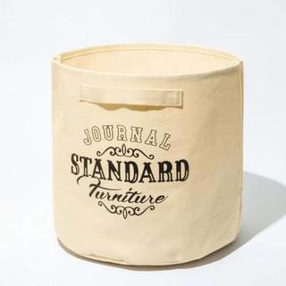 ジャーナルスタンダード(JOURNAL STANDARD)のGLOW 11月号付録ジャーナルスタンダードファニチャー インテリア収納バッグ(バスケット/かご)