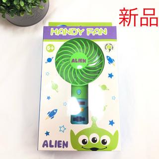 トイ・ストーリー - 新品 Disney トイストーリー エイリアン ハンディ扇風機 携帯扇風機