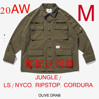 W)taps - JUNGLE / LS / NYCO. RIPSTOP. CORDURA