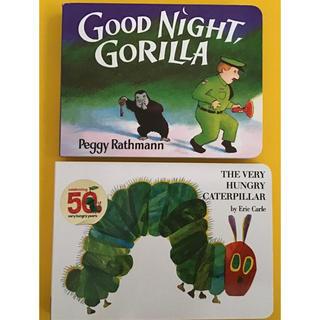 はらぺこあおむし Hungry Caterpillar 英語絵本など2冊