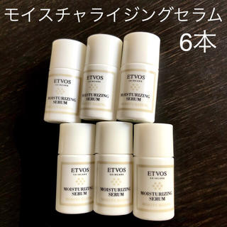 エトヴォス(ETVOS)の新品未使用 etvos エトヴォス モイスチャライジングセラム 10ml×6本(美容液)