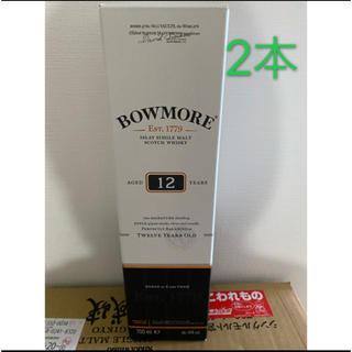 サントリー - サントリーボウモア12年 ウィスキー 2本セット