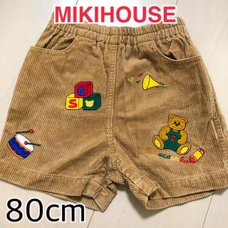ミキハウス(mikihouse)の【美品】ミキハウス コーデュロイパンツ 80cm(パンツ)