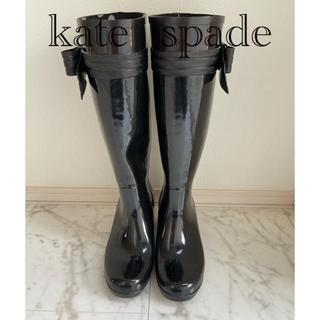 ケイトスペードニューヨーク(kate spade new york)のケイトスペード レインブーツ 長靴 サイズ6(レインブーツ/長靴)