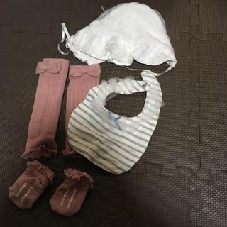 プティマイン(petit main)のベビー靴下 レッグウォーマー スタイ 帽子(靴下/タイツ)