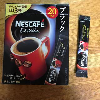 Nestle - ネスカフェ コーヒー 20本