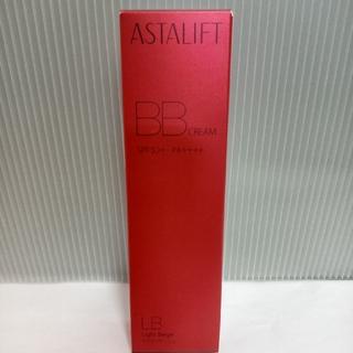 ASTALIFT - アスタリフト 日中用美容液、化粧下地、ライトベージュ