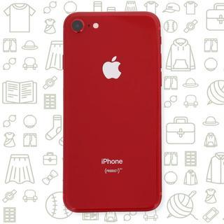 アイフォーン(iPhone)の【C】iPhone8/256/ソフトバンク(スマートフォン本体)