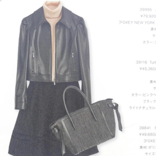 フォクシー(FOXEY)のフォクシーブラックレザージャケット新品未使用42サイズ(ライダースジャケット)