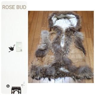 ローズバッド(ROSE BUD)のROSE BUD パッチワーク リアルファーベスト (毛皮/ファーコート)