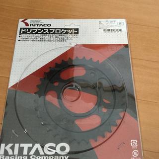 ホンダ - キタコ ドリブンスプロケット35T  スーパーカブ