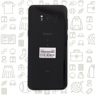 ギャラクシー(Galaxy)の【C】GalaxyS8+/SCV35/64/au(スマートフォン本体)
