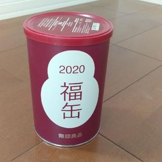 ムジルシリョウヒン(MUJI (無印良品))の無印良品 空き缶(プチプチなし)(容器)