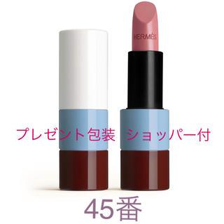 Hermes - エルメス  限定  リップ  45