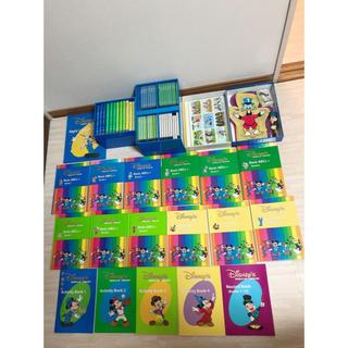 Disney - ディズニー 英語 システム DWE まとめ売り シングアロング CD DVD