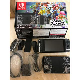 Nintendo Switch - 最終価格‼︎Nintendo Switch  スマッシュブラザーズ 本体