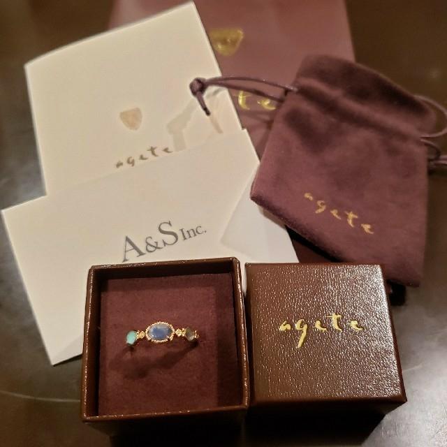 agete(アガット)の専用 現行 agete YG カラーストーン リング #13 アガット レディースのアクセサリー(リング(指輪))の商品写真