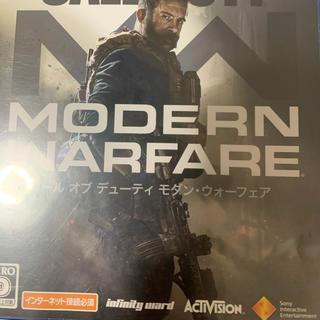 PlayStation4 - Call of Duty Modern Warfare COD MW