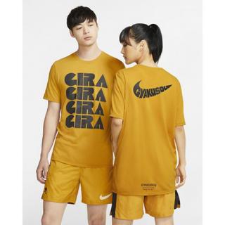 ナイキ(NIKE)のGYAKUSOU Tシャツ(Tシャツ/カットソー(半袖/袖なし))