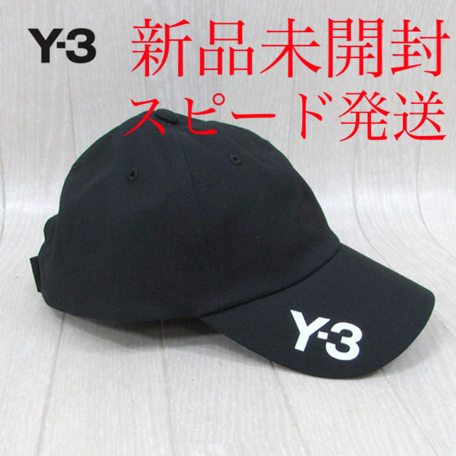 Y-3(ワイスリー)の新品 ワイスリー  Y-3  キャップ 帽子 フリーサイズ メンズ レディース メンズの帽子(キャップ)の商品写真