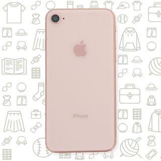 アイフォーン(iPhone)の【C】iPhone8/64/ドコモ(スマートフォン本体)