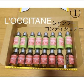 ロクシタン(L'OCCITANE)の新品❤︎ロクシタン ファイブハーブスset①(シャンプー)