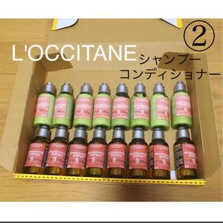 ロクシタン(L'OCCITANE)の新品ロクシタン ファイブハーブスset②(シャンプー)