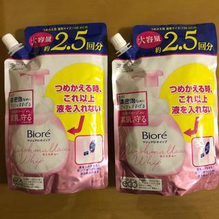 Biore - ビオレ 泡洗顔料 花王 詰め替え 330ml×2袋