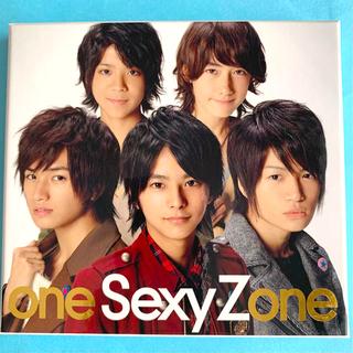 セクシー ゾーン(Sexy Zone)のSexy Zone 1stアルバム 初回限定盤(ポップス/ロック(邦楽))