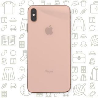 アイフォーン(iPhone)の【B】iPhoneXSMax/512/SIMフリー(スマートフォン本体)