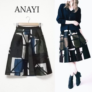 ANAYI - 【アナイ】フレア 幾何学 スカート