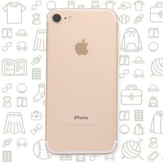 アイフォーン(iPhone)の【B】iPhone7/32/ソフトバンク(スマートフォン本体)