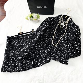 シャネル(CHANEL)の美品 CHANEL シャネル 霜降りツイード スーツ カフス付 セットアップ (スーツ)
